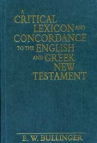 Critical-Lexicon-BK-web