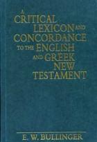 Critical-Lexicon-BK-web