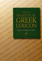 New-Analytical-Greek-Lex087-web